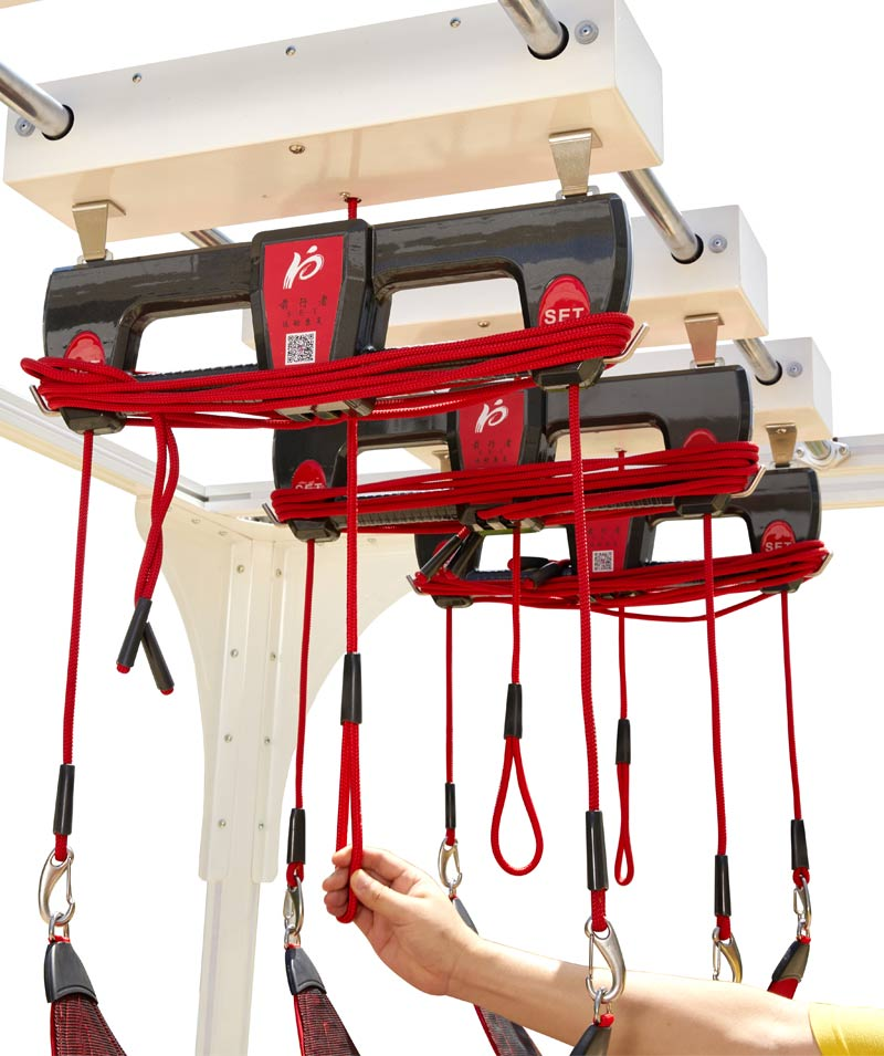 Suspension System Frame
