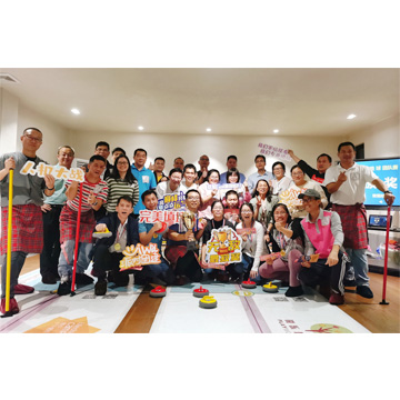 Team-building activity held in Shijian - We met you in the right place