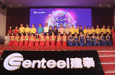 Genteel Homecare Products Co., Ltd.